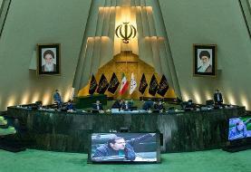 واکنش مجلس به درخواست حضور مجازی روحانی در جلسه رای اعتماد