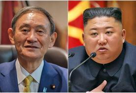 روابط توکیو - پیونگیانگ عادی میشود؟   آمادگی نخستوزیر جدید ژاپن برای دیدار بدون پیششرط با ...