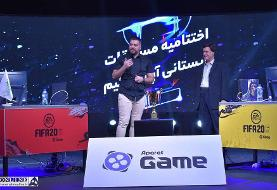 پوستاندازی حرفهای برای گیم ایران با ۲۱ هزار تماشگر آنلاین | در مسابقات فیفا ۲۰ چه گذشت؟