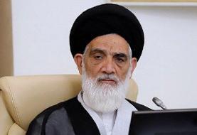 هزینه سنگین جمهوری اسلامی ایران در مسیر مبارزه با تروریسم