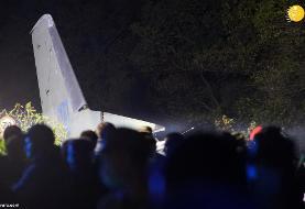 (تصاویر) سقوط مرگبار هواپیمای نظامی در اوکراین