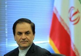 محکومیت  اهانت به پیامبر(ص) در فراکسیون دیپلماسی بینالمللی مجلس