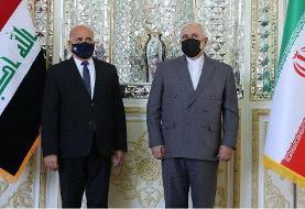 ظریف در دیدار وزیر خارجه عراق: دولت عراق به مسئولیت خود در ارتباط با ترور شهید سلیمانی عمل کند