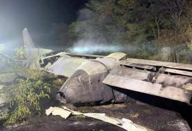 Cadets among 22 people killed in Ukraine military plane crash