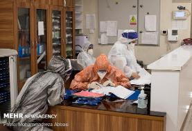 راهبرد کلیدی کنترل و مهار ویروس کووید ۱۹/ توجه به بهداشت محیط