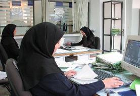 جزئیات جدید تعطیلی دستگاههای دولتی در تهران | تعطیلیها تا کی ادامه دارد؟