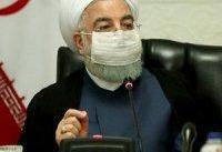 دستور فوری روحانی به ستاد ملی مقابله با کرونا