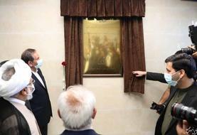 افتتاح بیمارستان فوق تخصصی زنان علی شریعتی بندرعباس