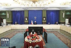 ویدئو / رئیسجمهور: مقررات کرونایی در تهران تشدید میشود