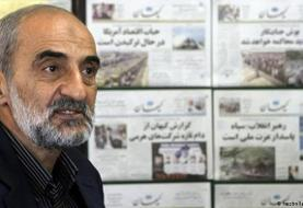 انتقاد تند نماینده خامنهای در کیهان از مرجعیت شیعیان عراق