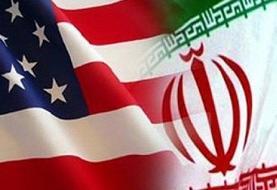 نقشه جدید ترامپ علیه ایران فاش شد | ردپای داماد ترامپ