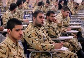 اعلام هفتمین فراخوان سرباز امریه پژوهشیار
