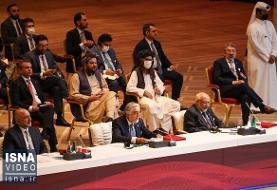 سفیر سابق کشورمان: صلح واقعی در افغانستان باید قابلیت اجماع سازی داشته باشد