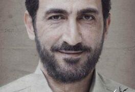 تصویری از گریم هادی حجازیفر در نقش شهید مهدی باکری