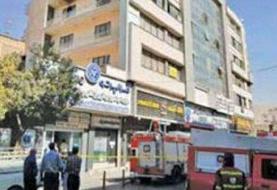 بیمار روانی مطب دکتر را آتش زد / حادثه تلفات جانی نداشت