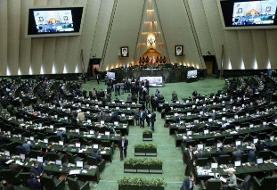 طرح اختصاص کالابرگ برای کالاهای اساسی در هیات رئیسه مجلس ایران