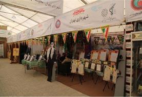 راه اندازی دبیرخانه تدوین نقش شهرداری تهران در هشت سال دفاع مقدس
