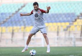 اعلام آخرین وضعیت مدافع پرسپولیس بعد از بازی با السد
