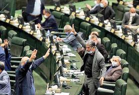 کوپن ۶ ماهه در اولویت مجلس/ جزئیات رقم یارانه معیشتی اعلام شد