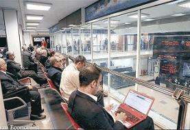 افت ۳۷ هزار واحدی شاخص بورس در ابتدای معاملات
