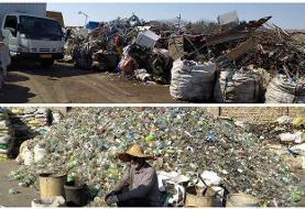 جمع آوری ۴۰ واحد آلاینده در شهرستان ری