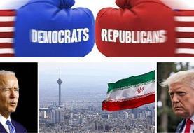 آیا انتخابات آمریکا بر انتخابات ایران تاثیر میگذارد؟