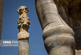 کشف اشیاء تاریخی دوره هخامنشی در کرمانشاه