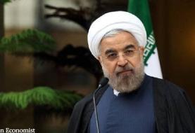روحانی: مقابله با رانت و فساد اقتصادی با سامانه جامع تجارت