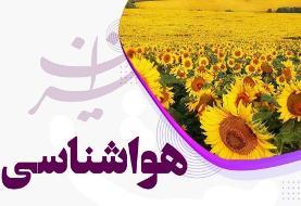 هوای ایران بارانی است؛ تهران خنک میشود