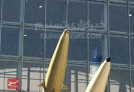 تصاویر | موشک جدید سپاه رونمایی شد | جدیدترین بالستیک دریایی ایران با ...