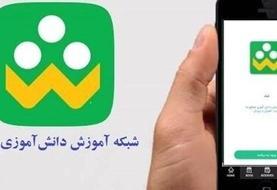 یک بام و دوهوای اینترنت «شاد»/ آیا وزارت ارتباطات سرِ کیسه اینترنت شاد ...