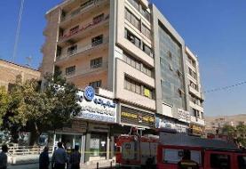 مرد عصبانی، ساختمان پزشکان را در شیراز آتش زد | تلاش پلیس برای دستگیری ...