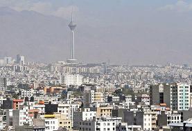 تهران روی چالهها