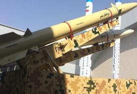 ببینید | ویژگیهای جدیدترین موشک بالستیک ایران