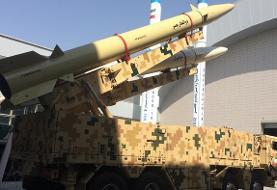 تصاویر: موشک جدید سپاه رونمایی شد