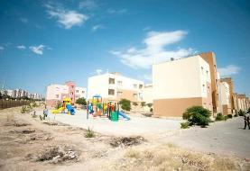 کوچ بزرگ جمعیت به شهرهای جدید