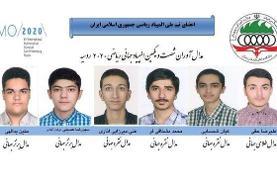 صعود پنج پلهای دانشآموزان ایرانی در المپیاد جهانی ریاضی ۲۰۲۰ روسیه