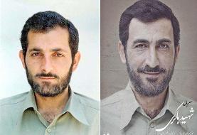 رونمایی از چهره حجازیفر در نقش شهید باکری