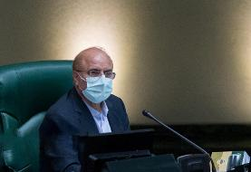 اولین واکنش قالیباف به ماجرای دناپلاس و واکسن آنفلوآنزا: مجلس به این حواشی توجهی ندارد