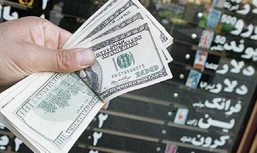 تابلوی صرافی ملی تغییر کرد | جدیدترین قیمت ارزها در ۶ مهر ۹۹