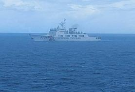 South China Sea Watch: China holds drills amid new tensions