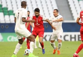 پرسپولیس ۱ـ ۰السد / صعود به مرحله یک چهارم نهایی با درخشش تنها نماینده ایران