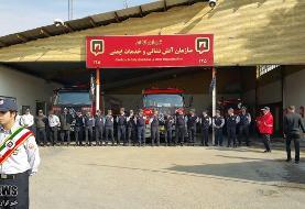 تاسیس آتشنشانی آبادان به روایت اسناد