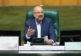 ریشه نابسامانی در روابط ۳ قوه از نگاه قالیباف /اصلاحات در آیین نامه داخلی مجلس سلیقه ای بوده است
