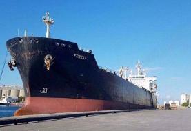 نفتکش حامل سوخت ایران وارد حریم آبی ونزوئلا شد