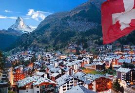 تابستان کابوس وار برای اقتصاد سوییس