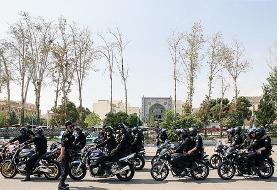 جمعآوری اراذل و اوباش پایتخت
