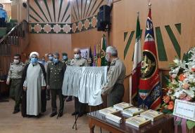 مجموعه ۵ جلدی ارتش از پیروزی انقلاب و دفاع مقدس رونمایی شد