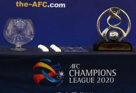 زمان برگزاری لیگ قهرمانان در منطقه شرق آسیا مشخص شد