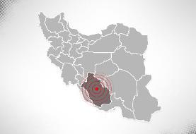 پرتاب مواد آتشزا در مقابل دادگاه انقلاب اسلامی شیراز